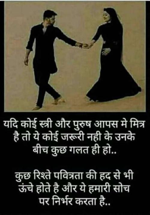 Post by Sanjay Joshi on 14-Oct-2019 02:20pm