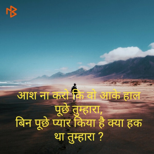 Post by Apexa Desai on 14-Oct-2019 04:16pm