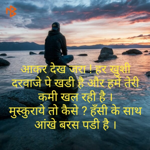 Post by Apexa Desai on 14-Oct-2019 04:26pm