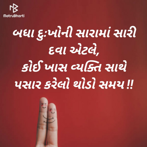 Gujarati Blog status by SMChauhan on 14-Oct-2019 05:11pm | Matrubharti