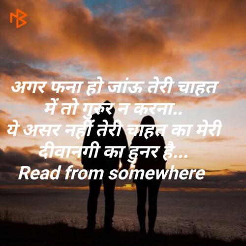 Post by Renuka Desai on 14-Oct-2019 05:34pm