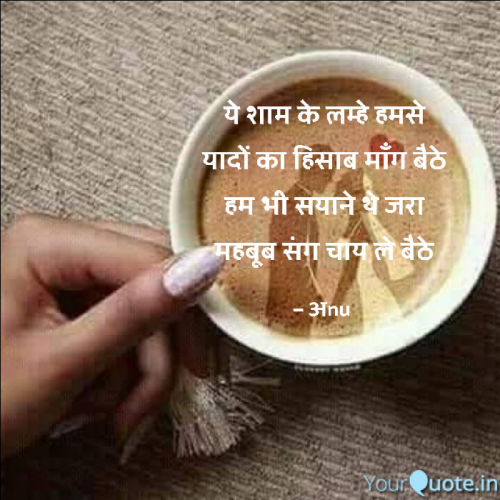 Post by Anu on 14-Oct-2019 06:05pm