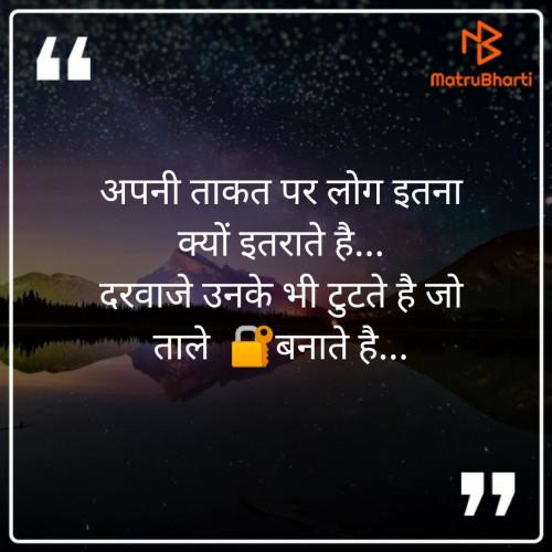 Post by Rutvik Kakadiya on 14-Oct-2019 06:42pm