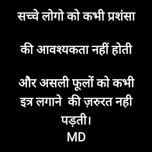 Post by Mahi Joshi on 14-Oct-2019 06:51pm