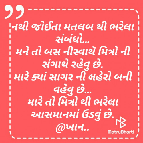 Post by Abbas khan on 14-Oct-2019 06:55pm