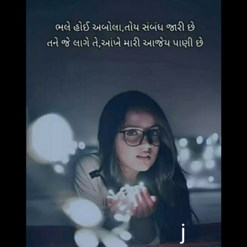Post by Jigna on 14-Oct-2019 07:25pm