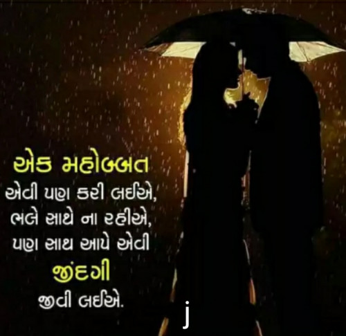 Post by Jigna on 14-Oct-2019 07:26pm