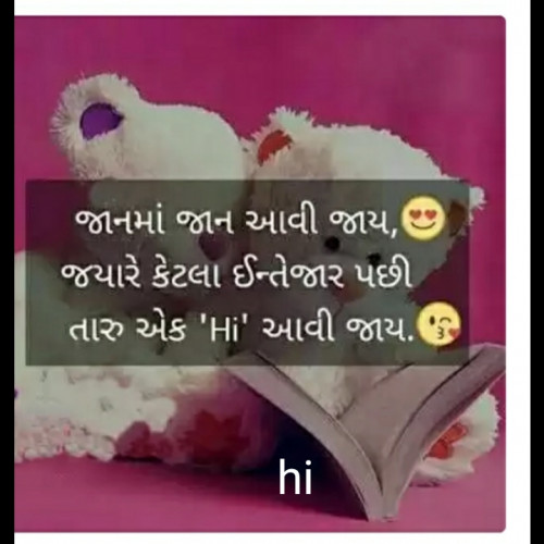 Post by Jigna on 14-Oct-2019 07:28pm