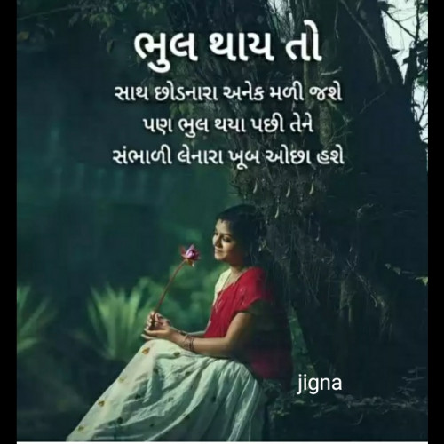 Post by Jigna on 14-Oct-2019 07:29pm