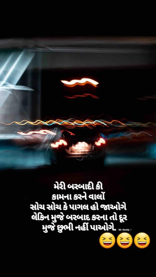 Post by Sandeep Katariya on 14-Oct-2019 08:05pm