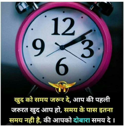 Post by Harsh Parmar on 14-Oct-2019 08:22pm