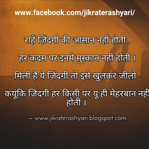 Post by योगेश कुमार on 14-Oct-2019 09:03pm