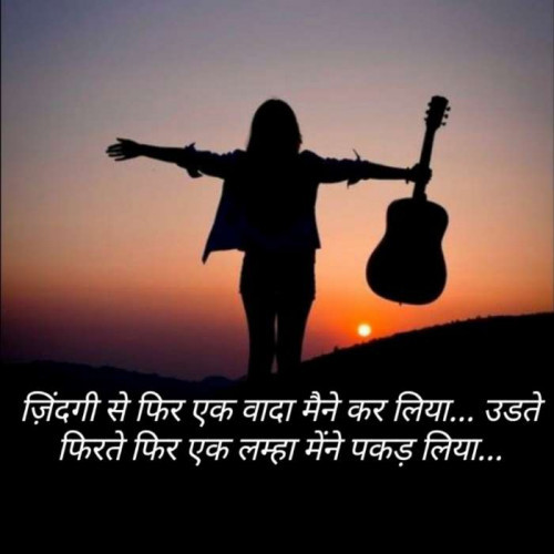 Post by Sonu on 14-Oct-2019 09:19pm