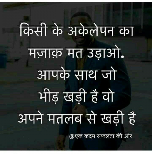 Post by Harsh Parmar on 14-Oct-2019 10:01pm