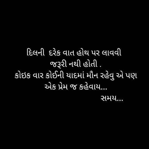 Post by Dhaval Gandhi on 14-Oct-2019 10:07pm