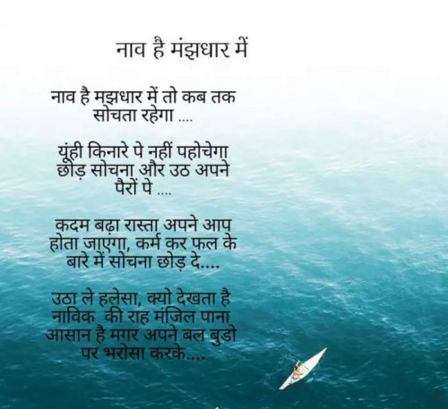 Post by Ripal Vyas on 14-Oct-2019 11:50pm