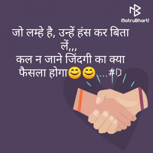 Post by Deepak Singh on 14-Oct-2019 09:27pm