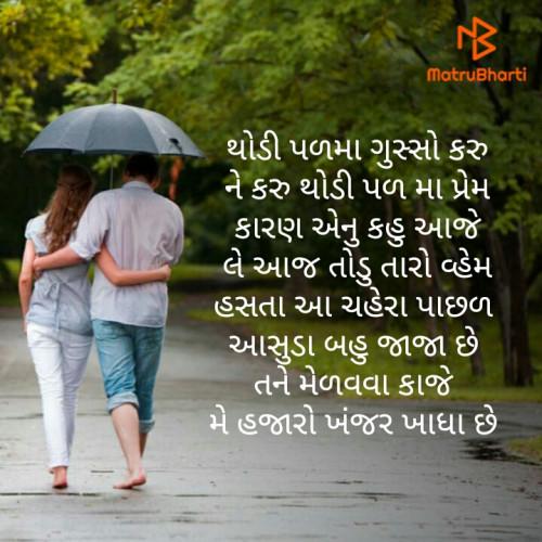 Post by Kavyaba P Jadeja on 15-Oct-2019 12:41am