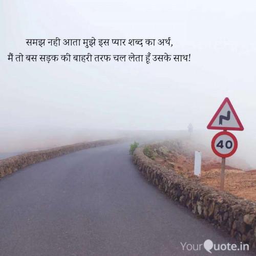 Gujarati Book-Review and Whatsapp Status | Matrubharti