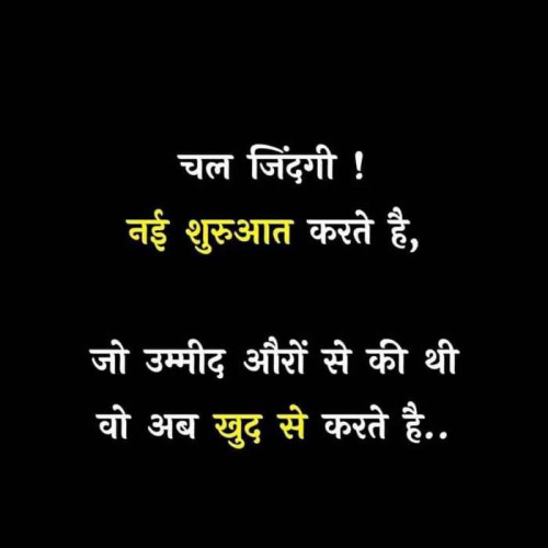 Post by Anu on 15-Oct-2019 05:59am
