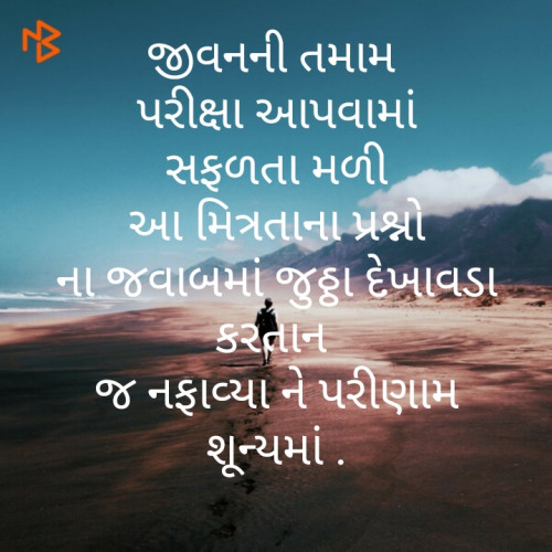 Post by Jigna on 15-Oct-2019 07:17am