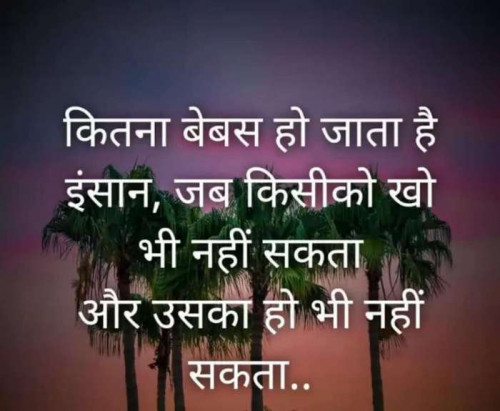 Post by Anu on 15-Oct-2019 07:23am