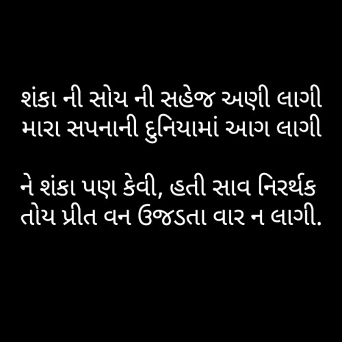 Post by Dip The Shayar on 15-Oct-2019 07:29am