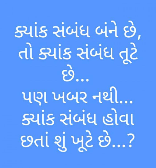 Post by Brijesh Shanischara on 15-Oct-2019 07:54am