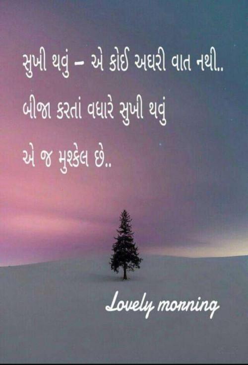 Post by Sanjay Joshi on 15-Oct-2019 08:31am
