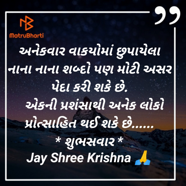Post by SMChauhan on 15-Oct-2019 08:35am