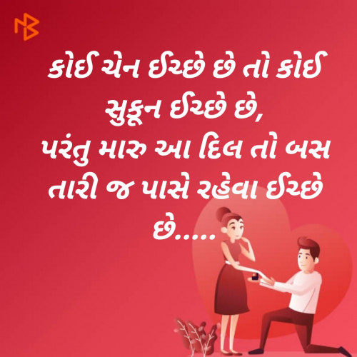 Post by SMChauhan on 15-Oct-2019 09:02am