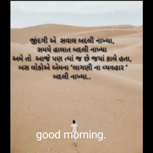 Post by patel suhani on 15-Oct-2019 09:13am