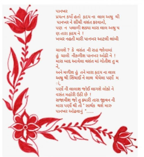 Post by Aarti Joshi on 15-Oct-2019 10:06am
