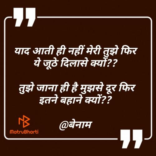Post by Er Bhargav Joshi on 15-Oct-2019 10:17am