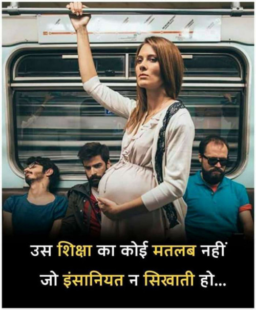 Post by Rajesh Soni on 15-Oct-2019 10:34am