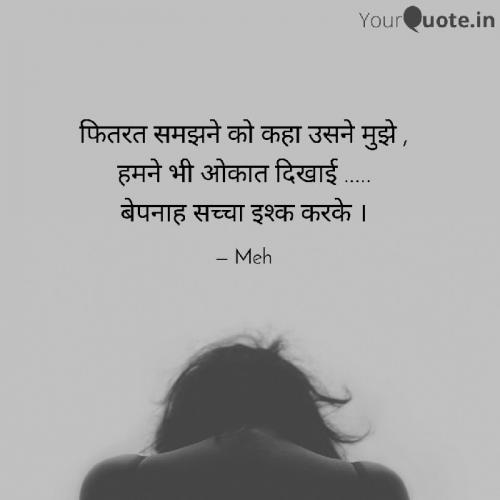 Patel Mansi મેહ ના બાઇટ્સ