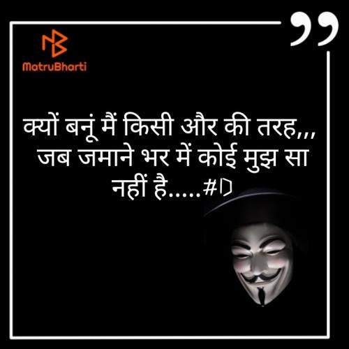 Post by Deepak Singh on 15-Oct-2019 08:16am