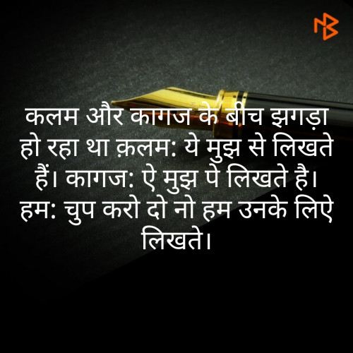 Post by D S dipu on 15-Oct-2019 11:03am