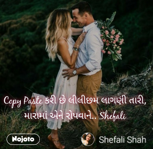 Post by Shefali on 15-Oct-2019 01:37pm