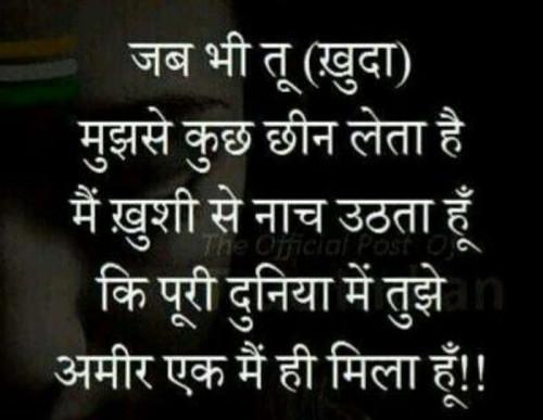 Post by Sanjay Joshi on 15-Oct-2019 02:03pm