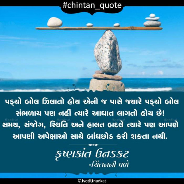 Post by Krishnkant Unadkat on 15-Oct-2019 02:11pm