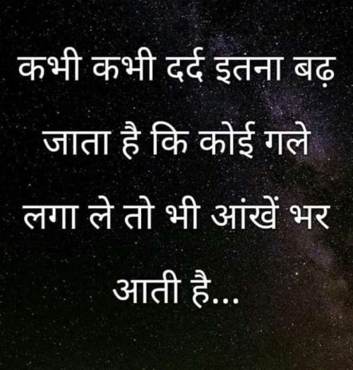 Post by Anu on 15-Oct-2019 02:15pm