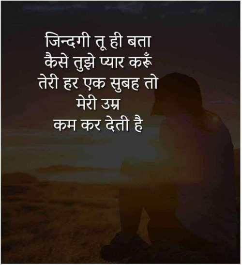 Post by Anu on 15-Oct-2019 02:39pm