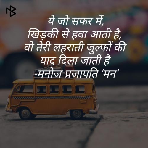 Post by Manoj Prajapati Mann on 15-Oct-2019 03:27pm