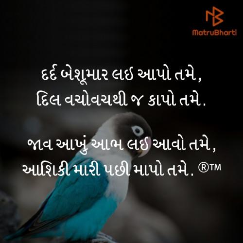 Post by RAVAN on 15-Oct-2019 03:39pm