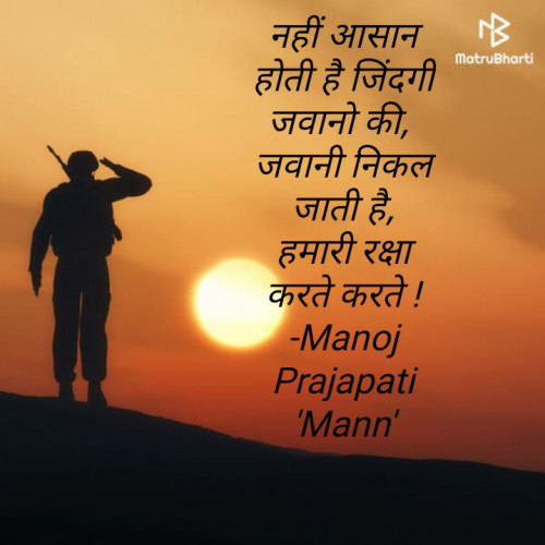 Post by Manoj Prajapati Mann on 15-Oct-2019 03:39pm