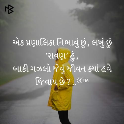 Post by RAVAN on 15-Oct-2019 03:41pm