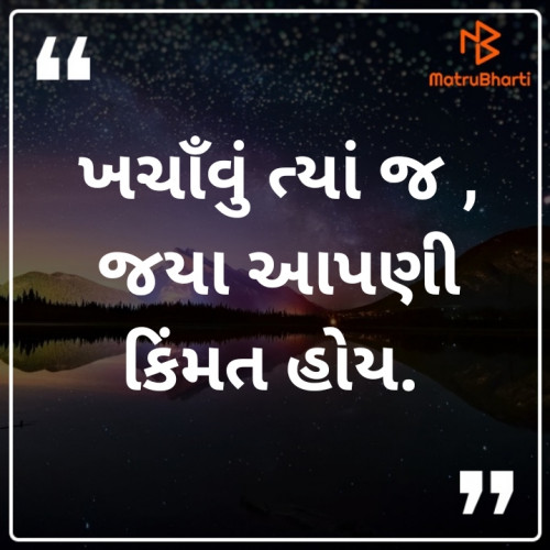 Post by patel suhani on 15-Oct-2019 05:36pm