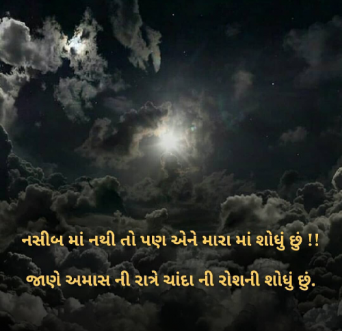 Post by sarika on 15-Oct-2019 06:44pm