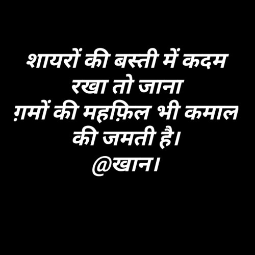 Post by Abbas khan on 15-Oct-2019 06:46pm
